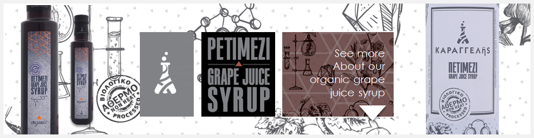 grape syrup